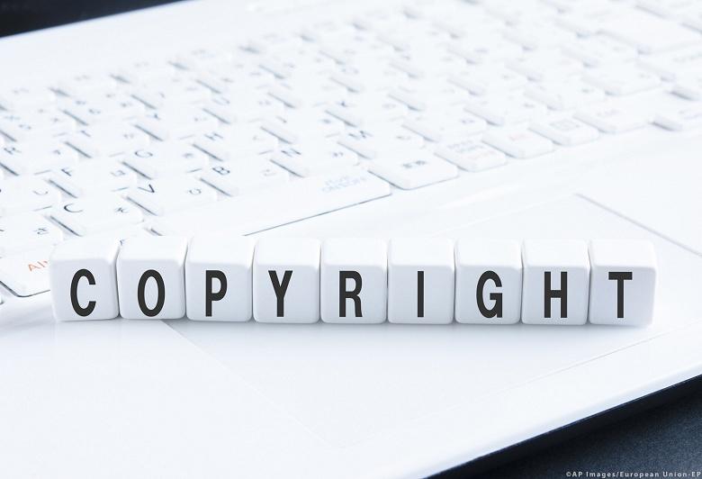 Европарламент утвердил новые правила авторского права для интернета
