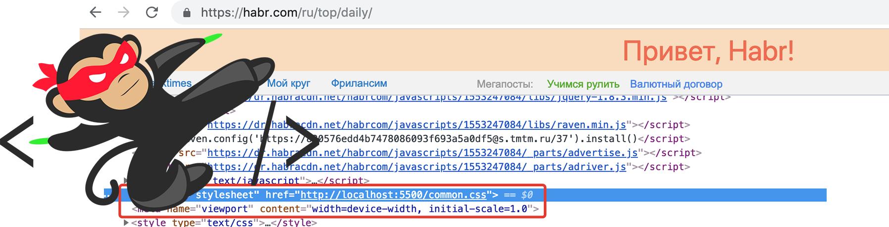 Инструменты для создания адаптивного сайта без доступа к сайту - 1