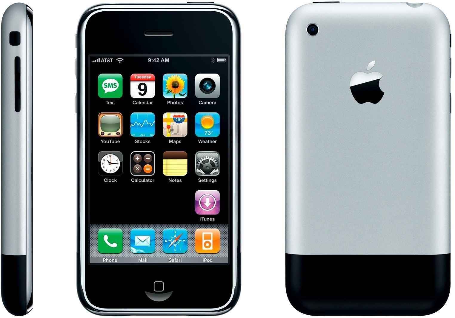 Древности: когда телефоны были странными - 11