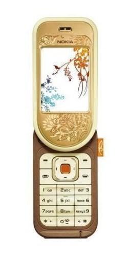 Древности: когда телефоны были странными - 1