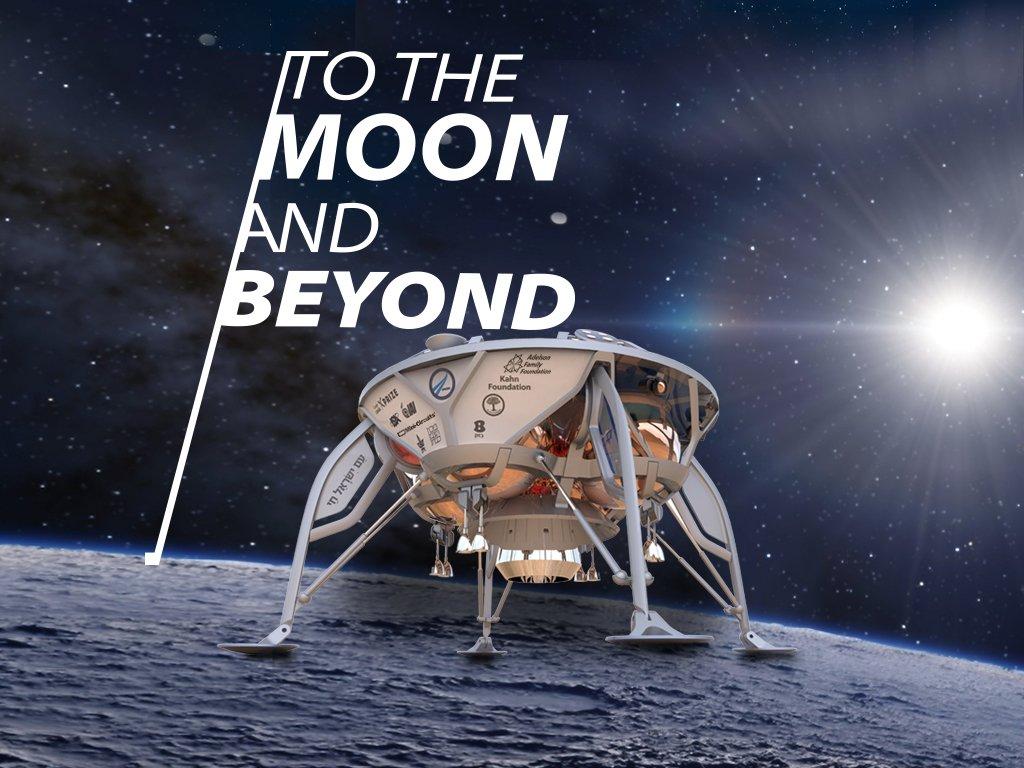 Лунная миссия «Берешит» — восемь вех успеха и 1 миллион долларов от «XPRIZE Foundation» (при условии удачной посадки) - 1