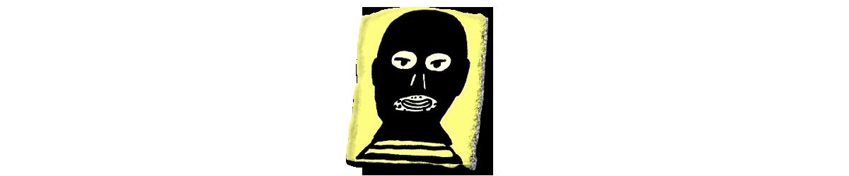Ненавидим и затравлен: опасная жизнь взломщика вирусов, наживающего себе могущественных врагов - 7