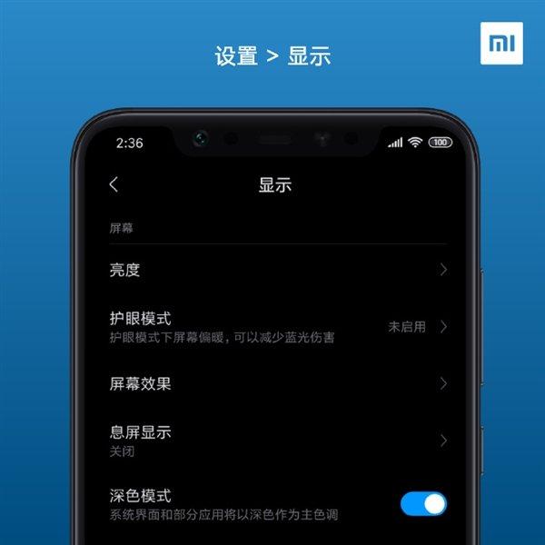 Почти три десятка смартфонов Xiaomi и Redmi получили обновление глобальной MIUI 10 с тёмной темой