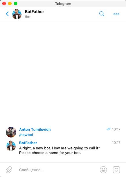 Яндекс.Алиса и бот Telegram на PHP с единым функционалом - 3