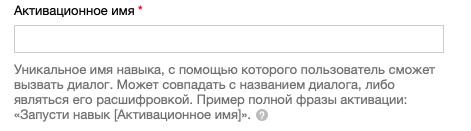 Яндекс.Алиса и бот Telegram на PHP с единым функционалом - 8