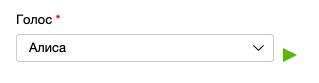 Яндекс.Алиса и бот Telegram на PHP с единым функционалом - 9