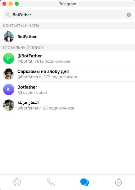 Яндекс.Алиса и бот Telegram на PHP с единым функционалом - 1