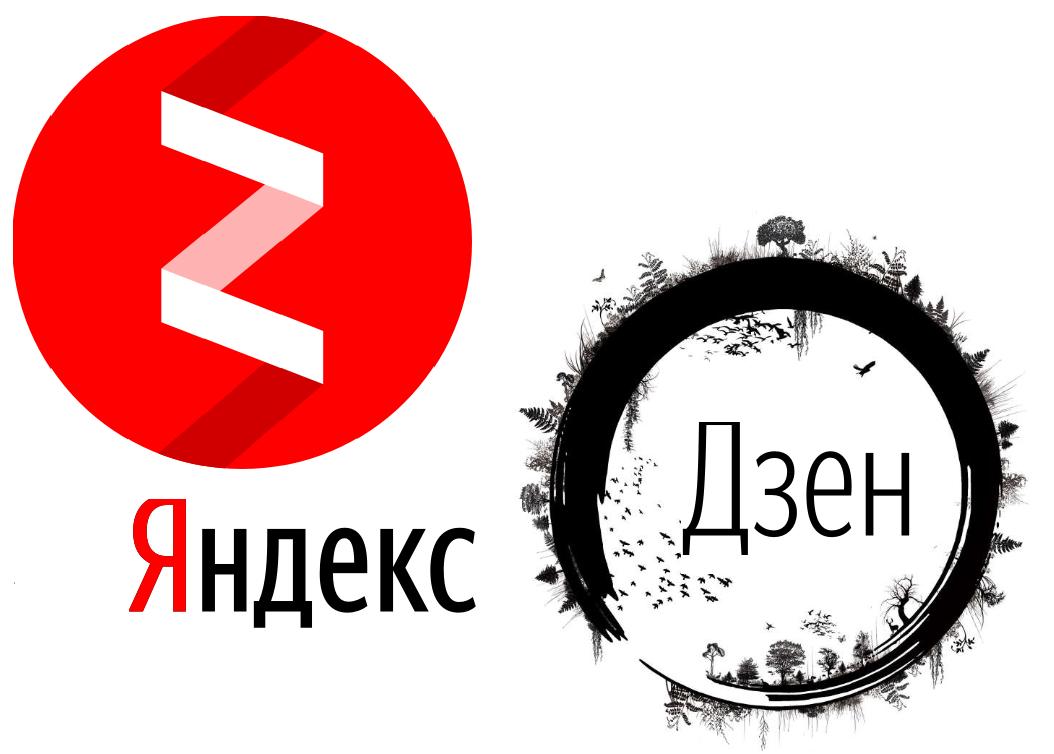 «Яндекс.Дзен» сделают больше похожим на социальные сети - 1