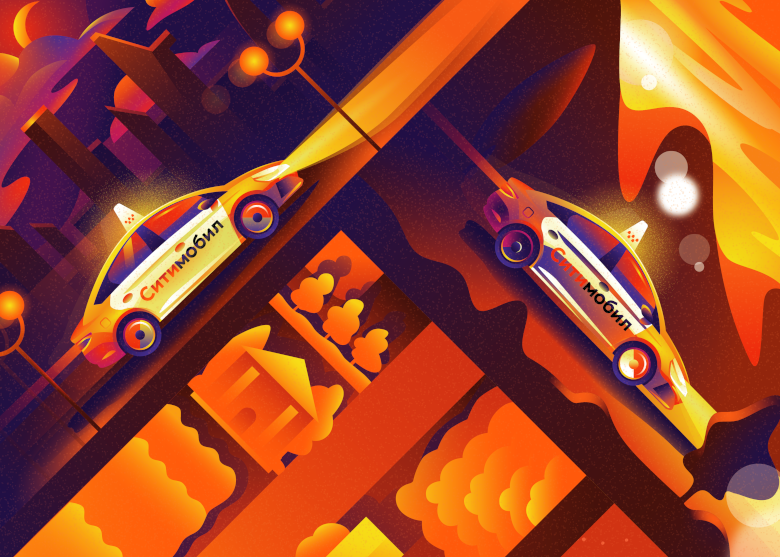 Citymobil — пособие для стартапов по увеличению стабильности на фоне роста. Часть 2. Какие бывают виды аварий? - 1