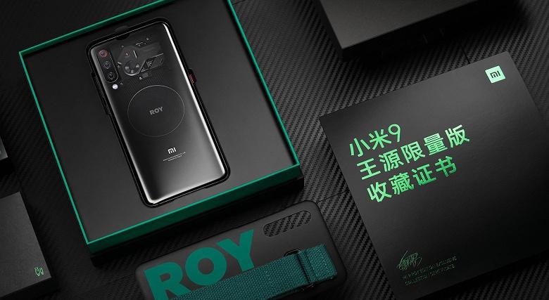 Представлено специальное издание смартфона Xiaomi Mi 9 Transparent Edition