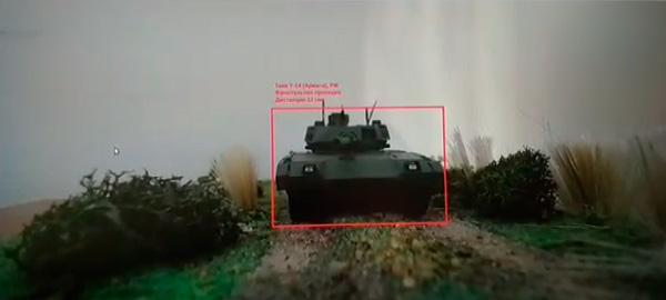 Распознавание танков в видеопотоке методами машинного обучения (+2 видео на платформах Эльбрус и Байкал) - 4
