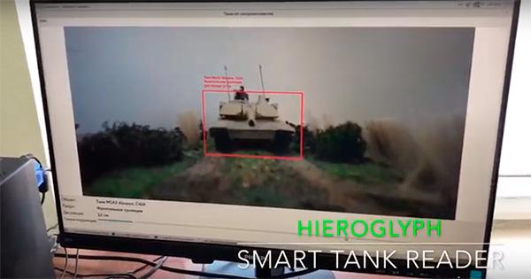 Распознавание танков в видеопотоке методами машинного обучения (+2 видео на платформах Эльбрус и Байкал) - 1