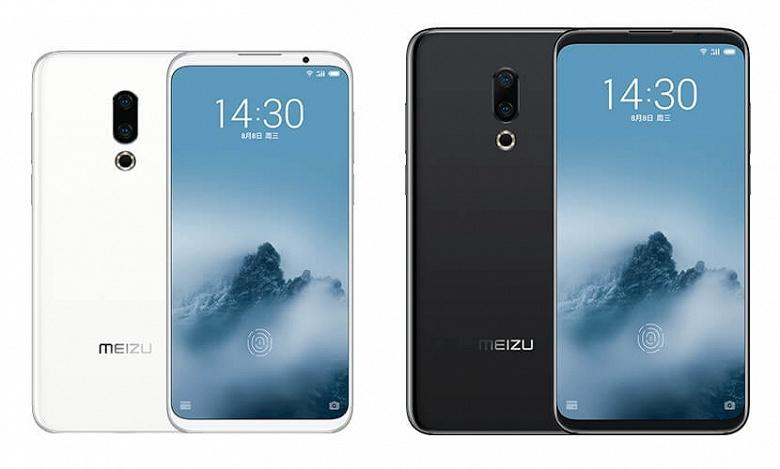 Смартфоны Meizu 16th и 16th Plus подешевели перед анонсом Meizu 16s