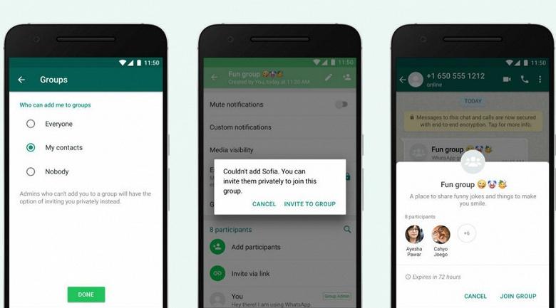 Мессенджер WhatsApp получил полезную новую функцию, относящуюся к конфиденциальности