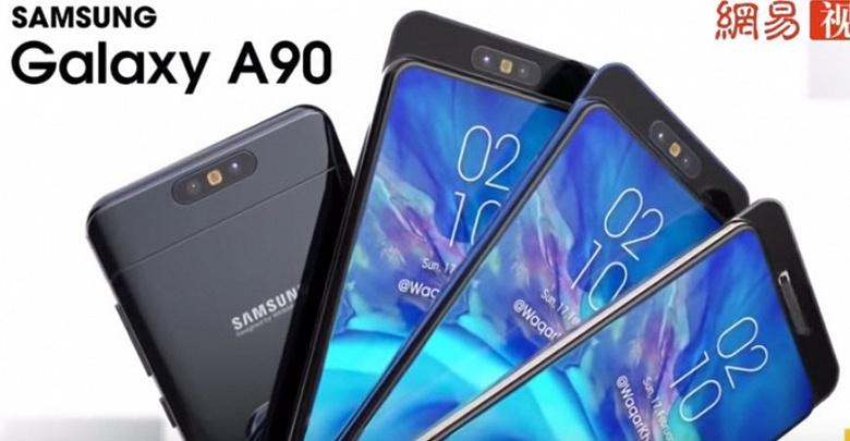 Не совсем так, как ожидалось. Samsung Galaxy A90 с необычной камерой показан в видеоролике