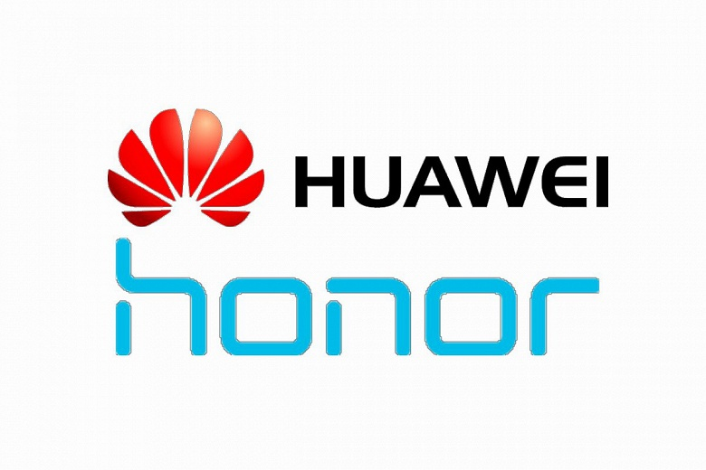 Планы Huawei и Honor: первое и четвертое места на мировом рынке смартфонов и два первых места в Китае