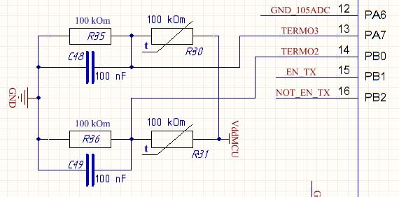 Разработка электроники. О микроконтроллерах на пальцах - 14