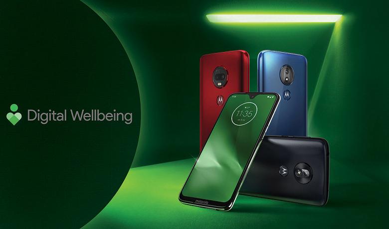 Смартфоны Motorola G7 получили поддержку функций Google Call Screen, Digital Wellbeing и фирменное ПО Moto Experiences