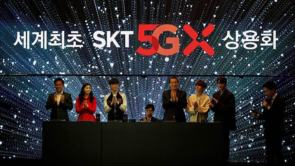 Завтра Южная Корея станет первой страной, перешедшей на 5G - 1