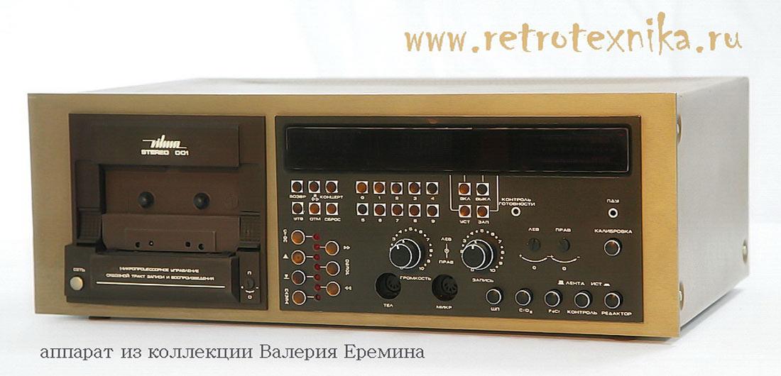 История советских кассетников: стационарные деки «Вильма» — творческий плагиат, инновации и дьявол в мелочах - 7