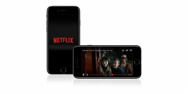 Netflix лишила пользователей своего приложения для iOS поддержки функции AirPlay