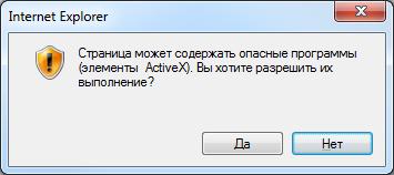 Запуск SAP GUI из браузера - 1