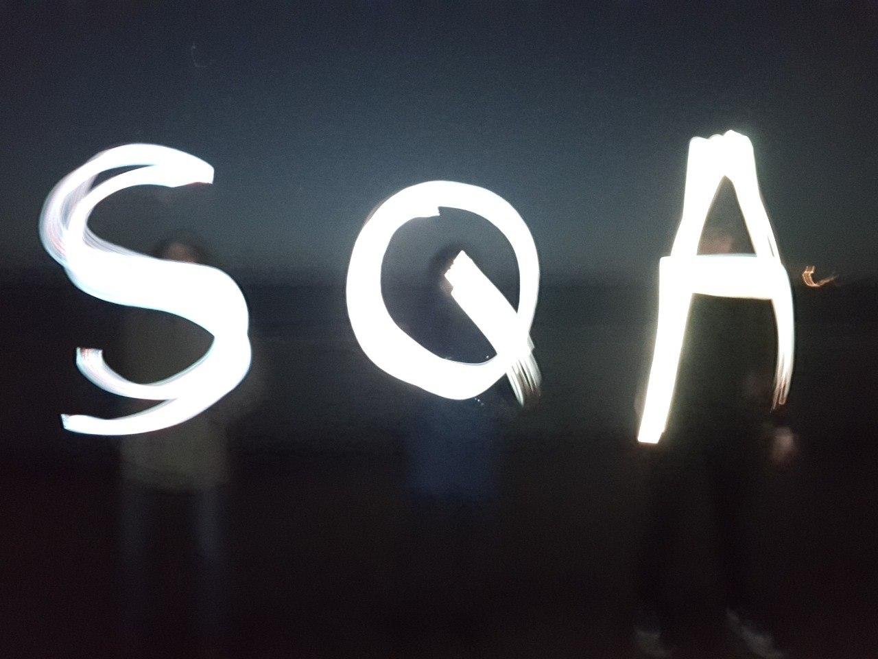 Обзор конференции SQA Days EU - 1