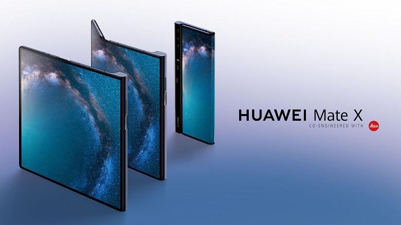 BOE прогнозирует резкое снижение цен на сгибающиеся смартфоны. Компания не отрицает факт поставки экранов для телевизоров Huawei