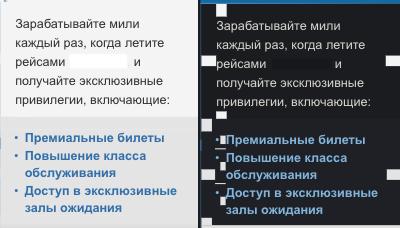Как создать тёмную тему и не навредить. Опыт команды Яндекс.Почты - 9