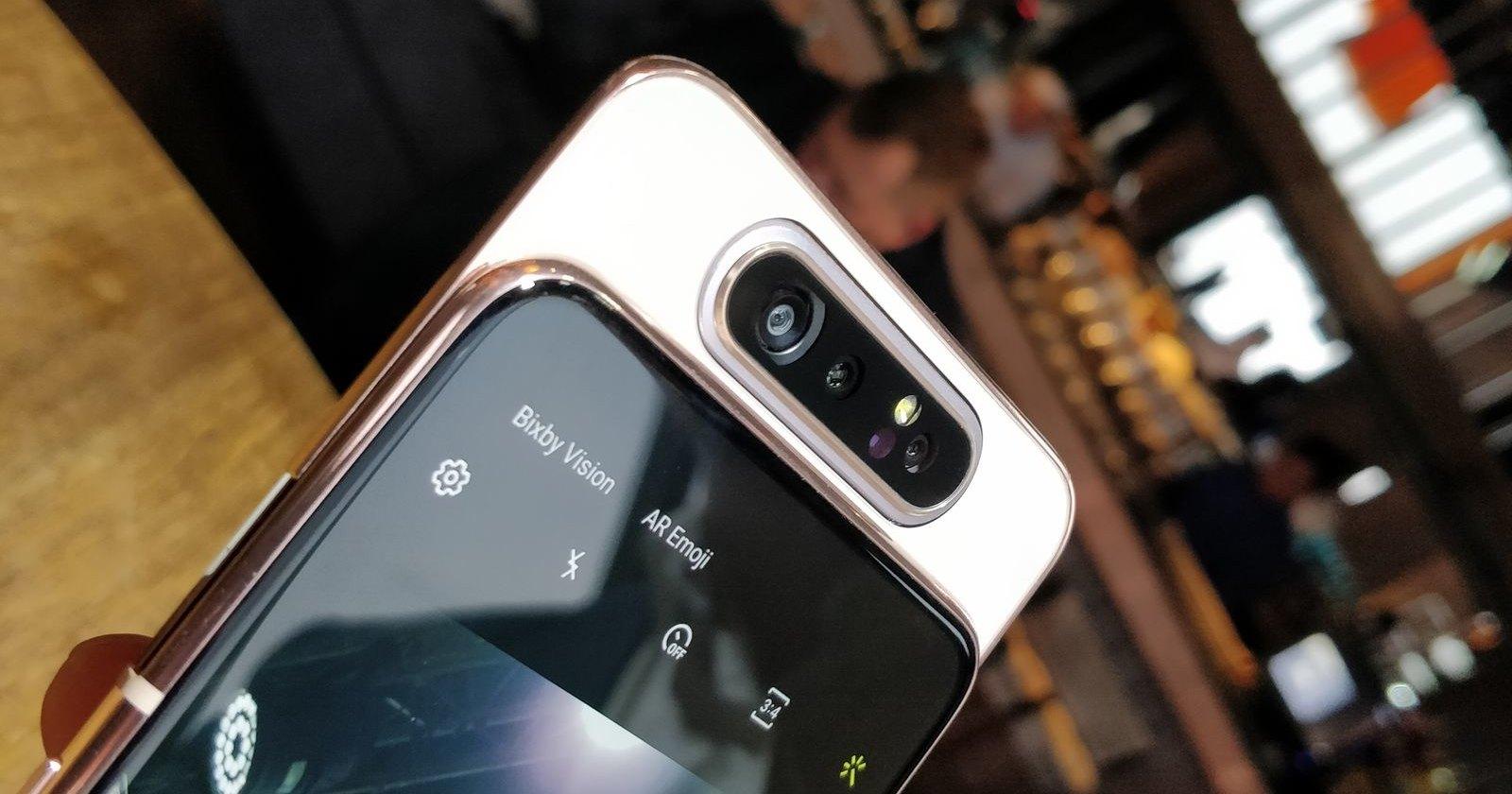 Samsung представил смартфон, камера которого делает подъем с переворотом