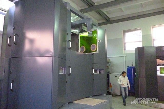 Росатом: 3D-печать металлом в России - 7