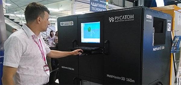Росатом: 3D-печать металлом в России - 8