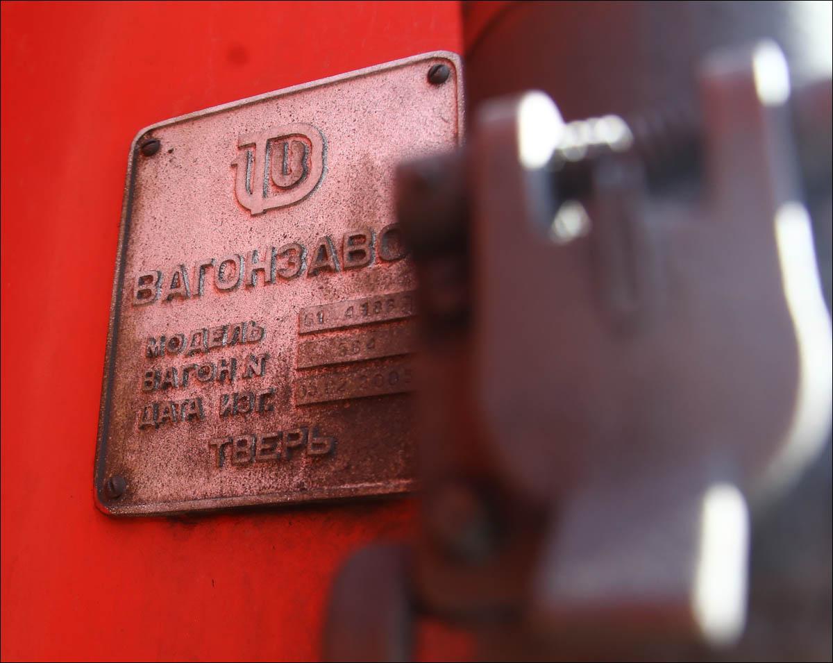 Гранд Экспресс: первый частный поезд в России - 3
