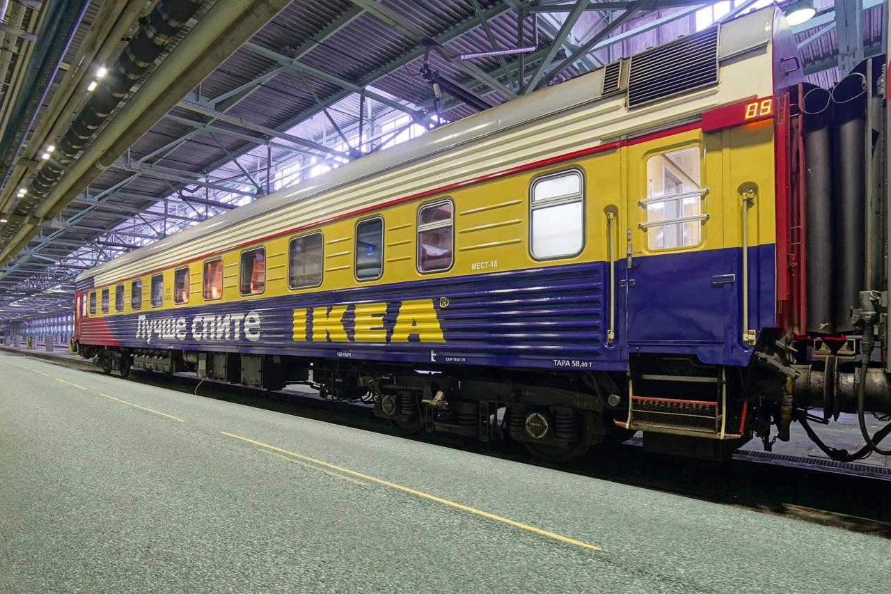 Гранд Экспресс: первый частный поезд в России - 54