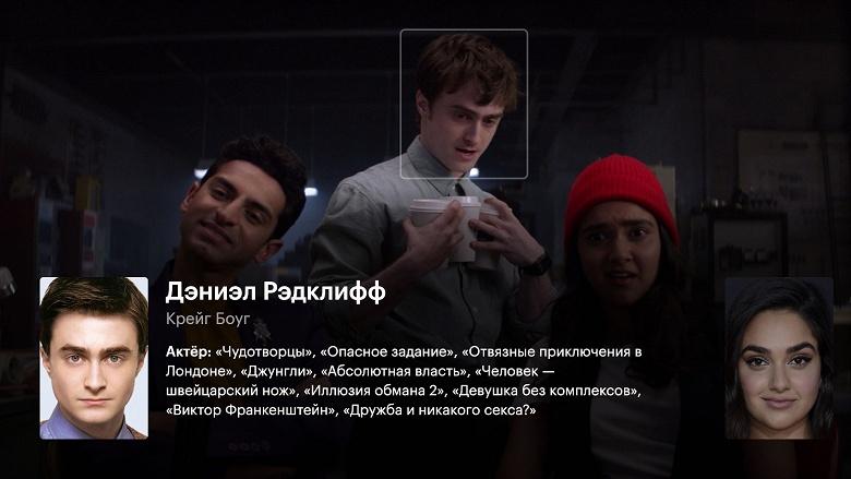 «КиноПоиск» научился узнавать актёров по лицам персонажей в фильмах и сериалах