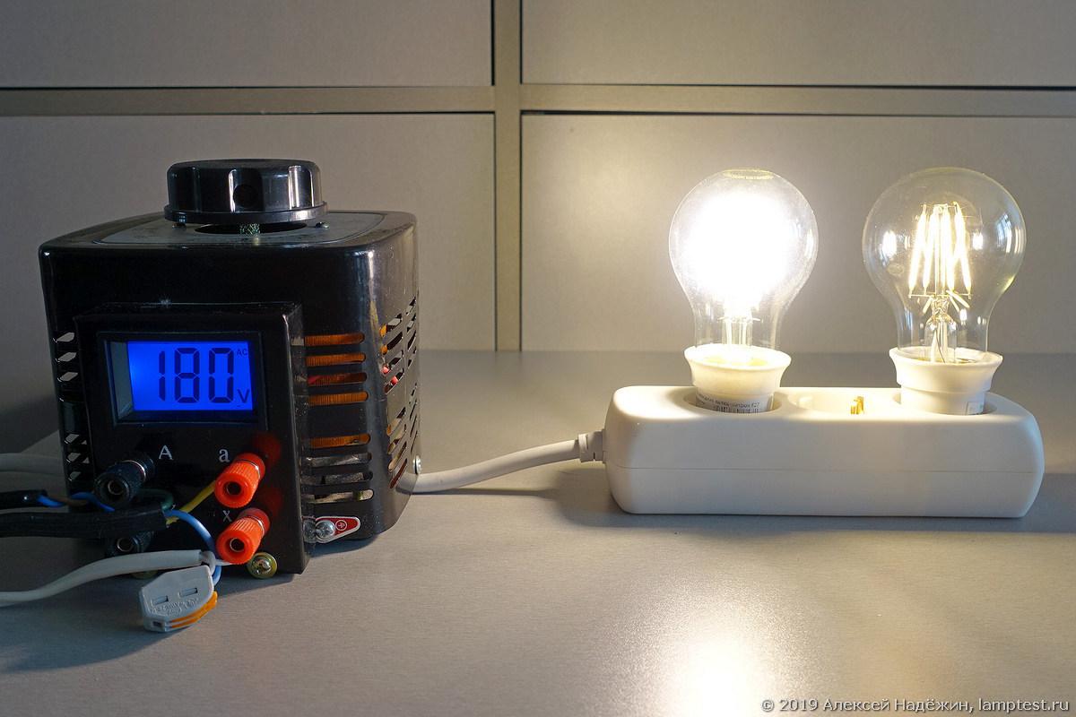 Очень важный параметр светодиодных ламп, о котором мало кто знает - 1
