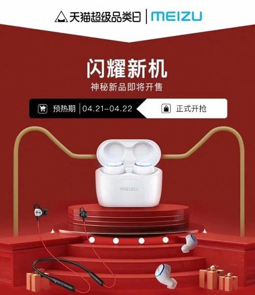 Основной конкурент для Xiaomi Mi 9 будет представлен уже 23 апреля