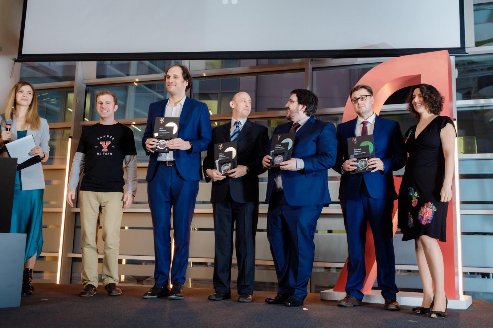 Яндекс вручил молодым ученым и научным руководителям первые премии имени Ильи Сегаловича - 2