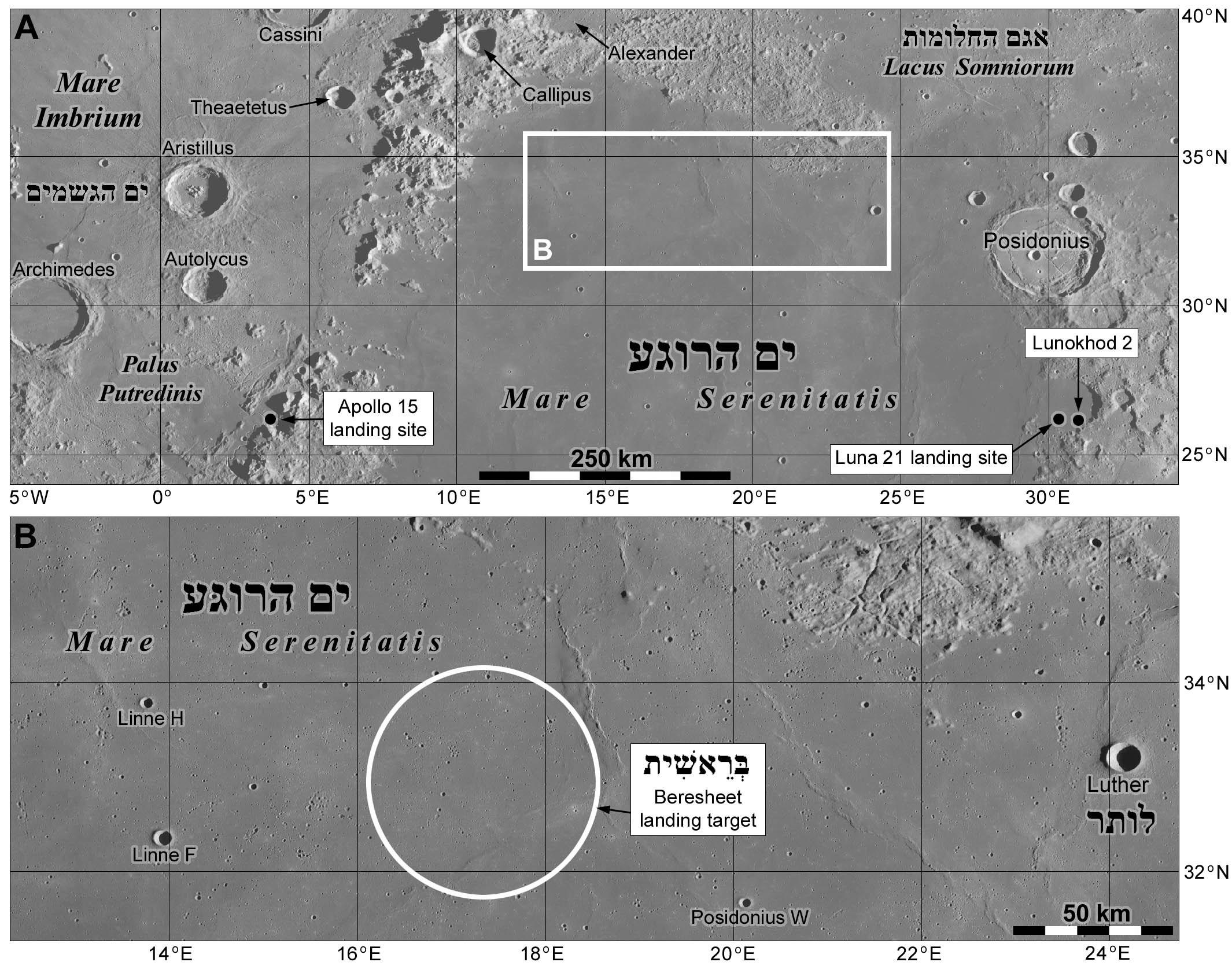 Лунная миссия «Берешит» — есть посадка на Луну (технически) - 13