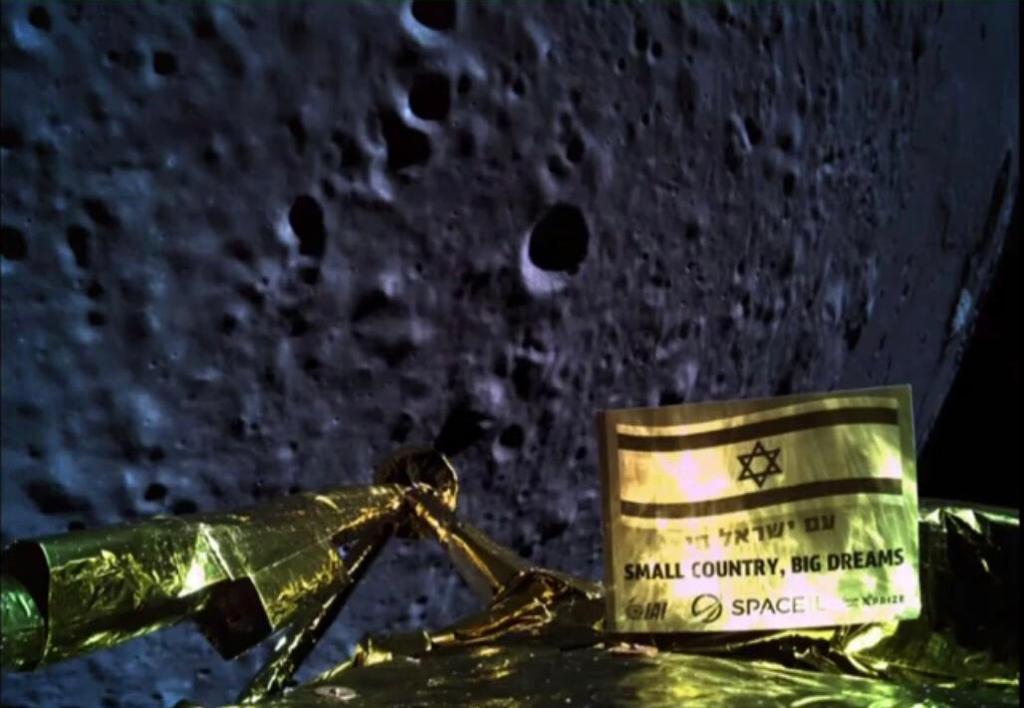 Лунная миссия «Берешит» — есть посадка на Луну (технически) - 133