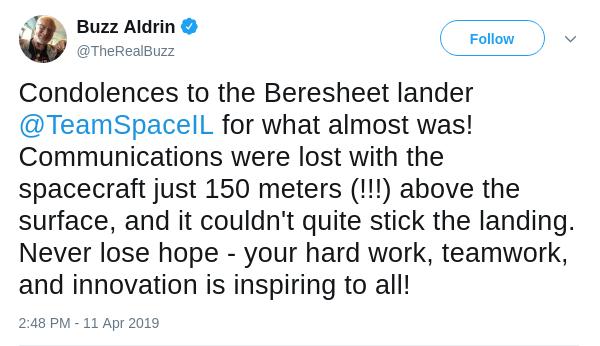 Лунная миссия «Берешит» — есть посадка на Луну (технически) - 135