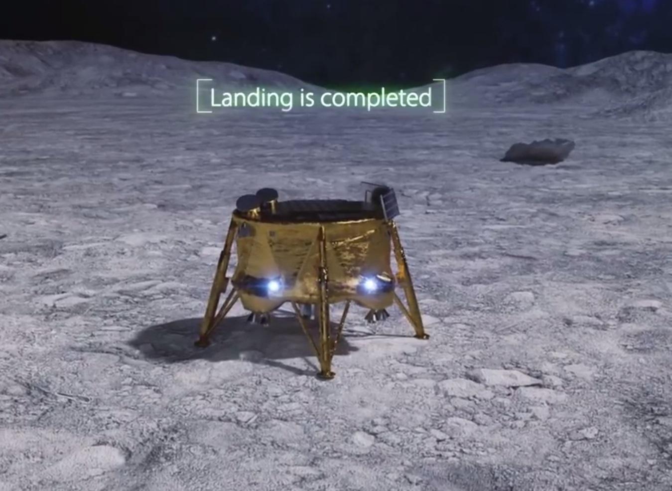 Лунная миссия «Берешит» — есть посадка на Луну (технически) - 28