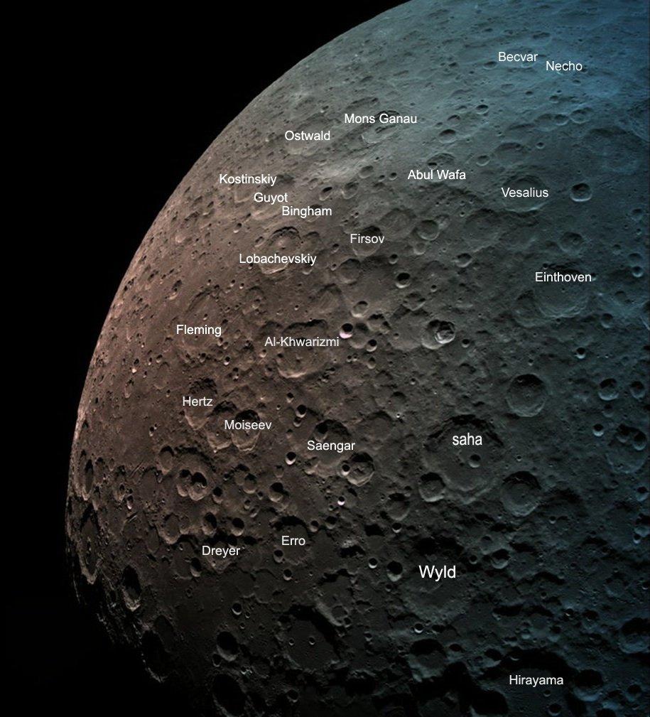 Лунная миссия «Берешит» — есть посадка на Луну (технически) - 38