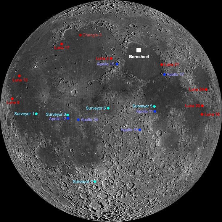 Лунная миссия «Берешит» — есть посадка на Луну (технически) - 6
