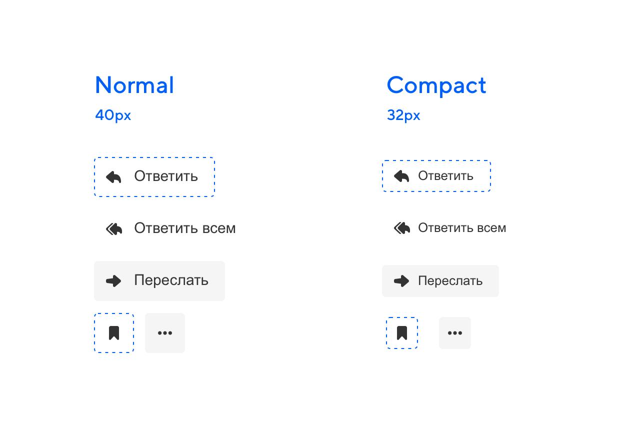 Новая Почта Mail.ru и при чем тут осьминог - 22