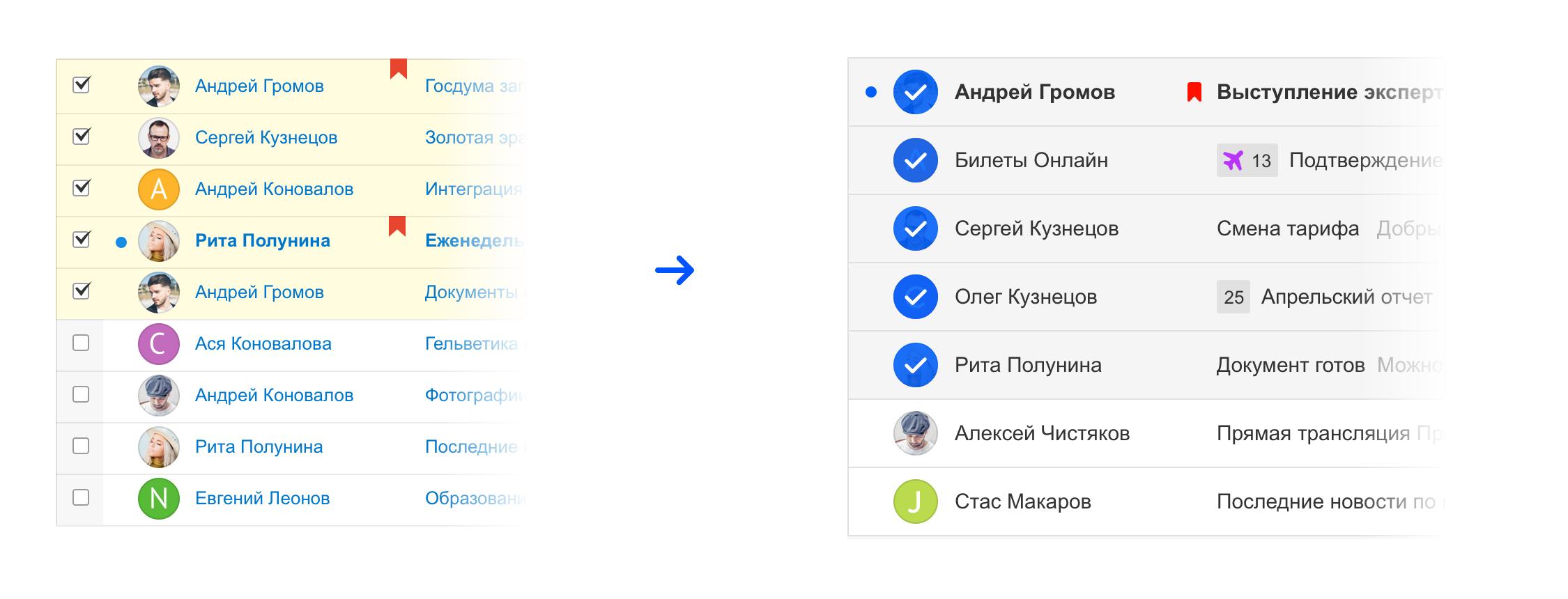 Новая Почта Mail.ru и при чем тут осьминог - 28