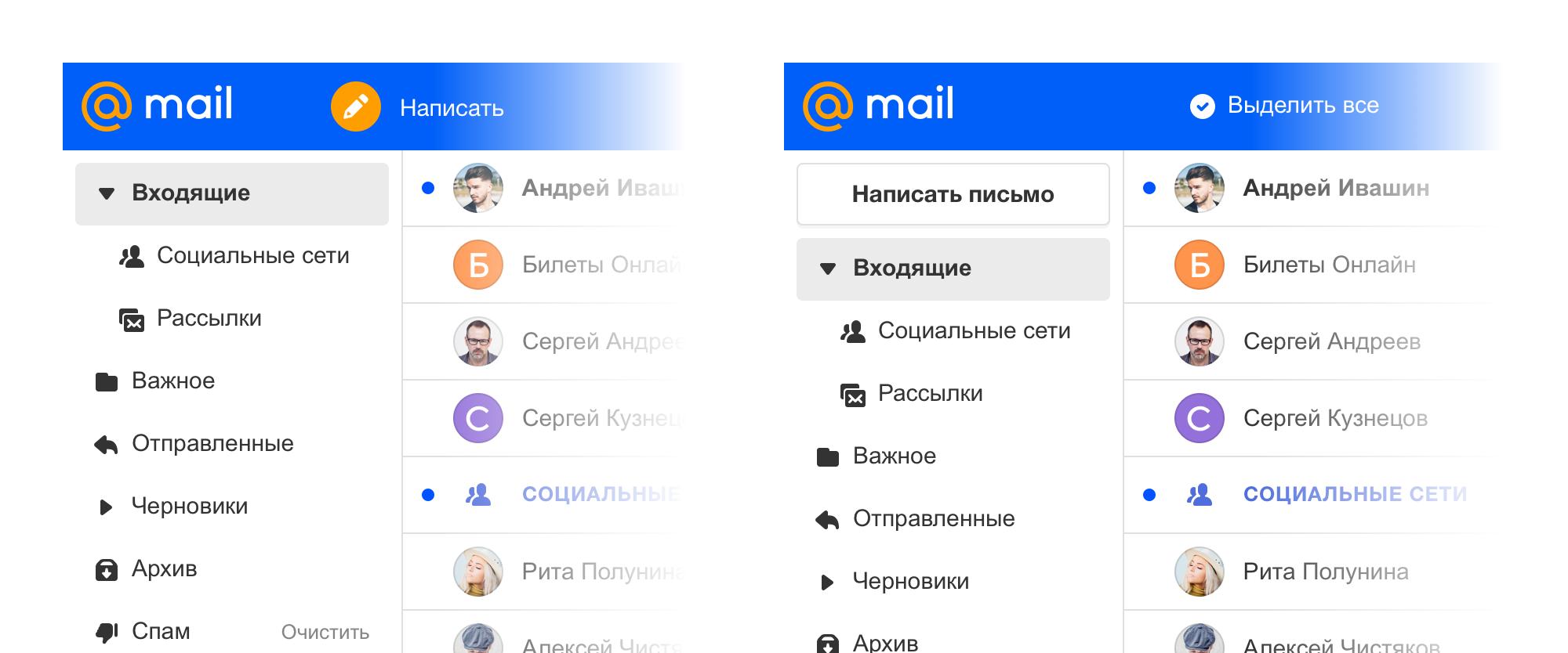 Новая Почта Mail.ru и при чем тут осьминог - 37