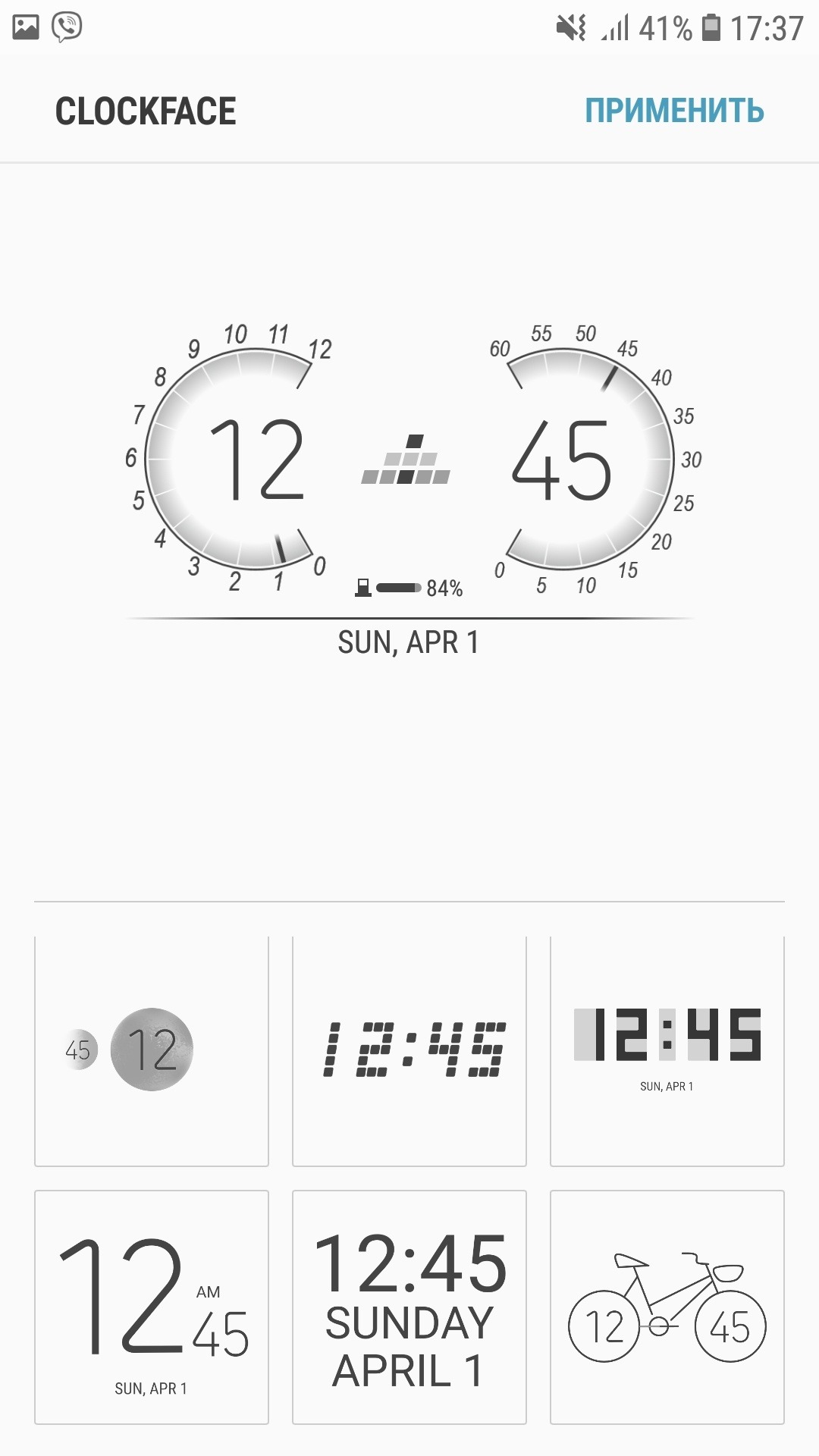 3 недели с Galaxy S10: плюсы и минусы - 9