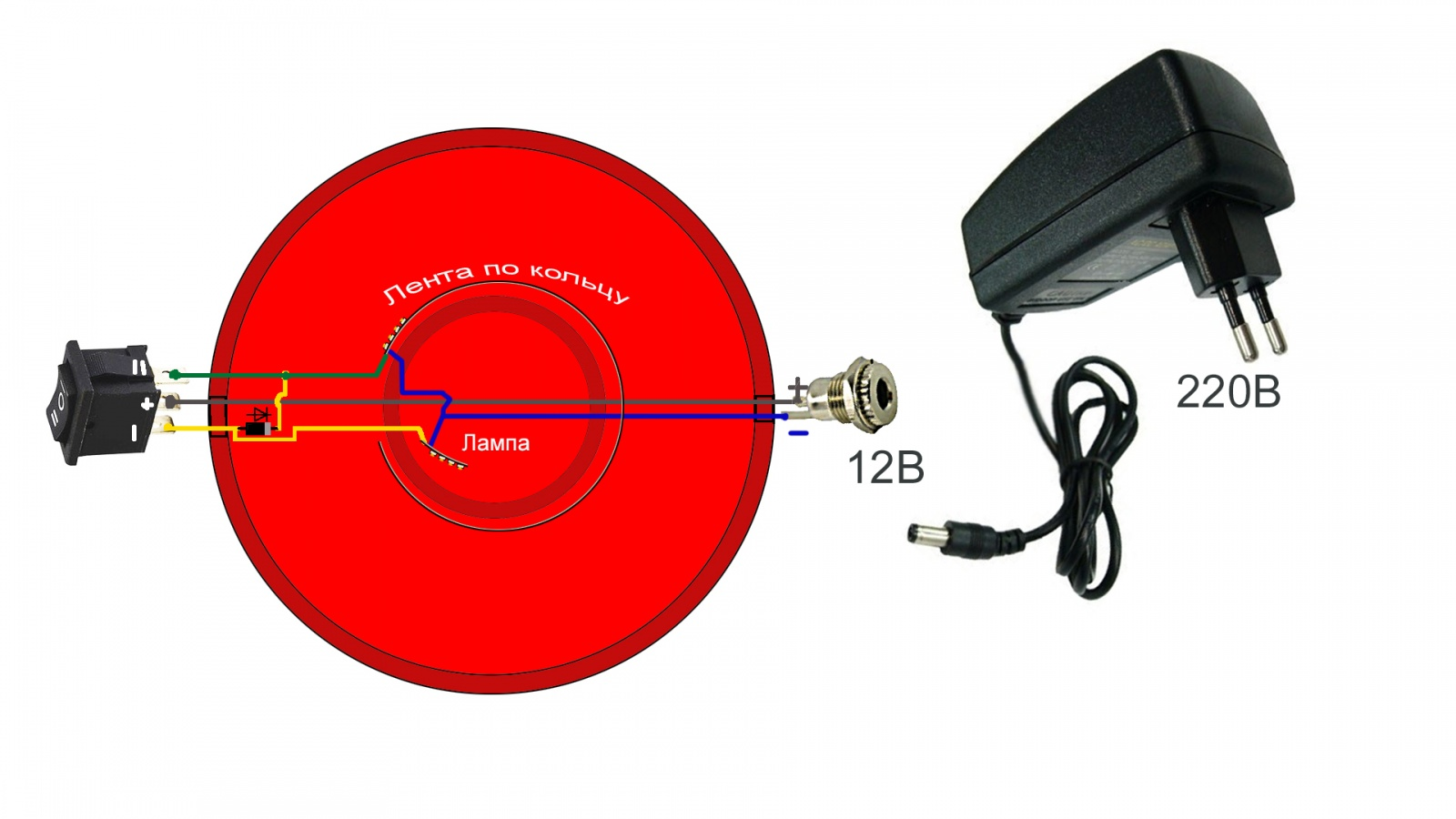 Разработка и сборка фото-светильника - 3