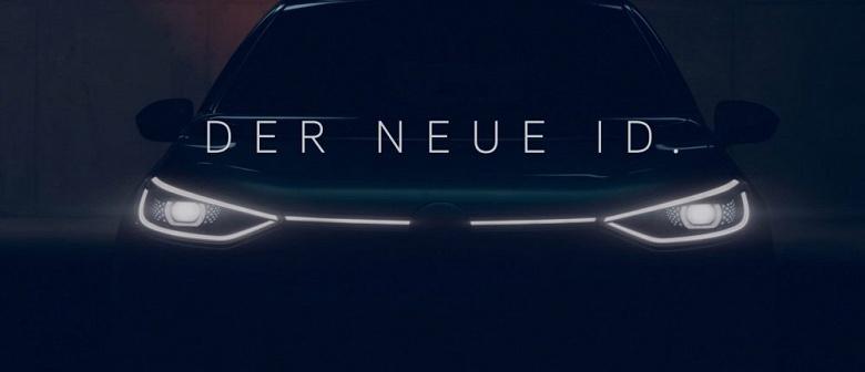 Volkswagen дразнит изображениями своего первого электрического хэтчбека нового поколения